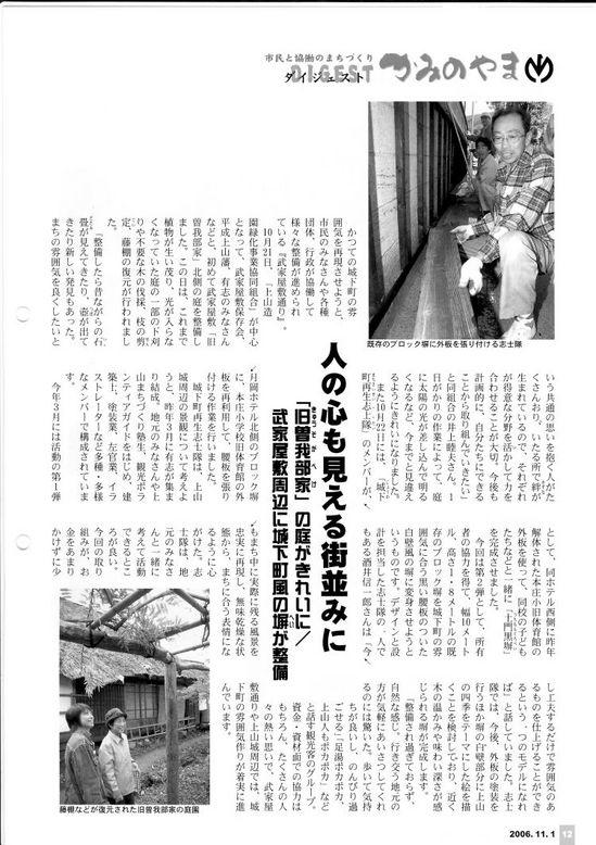 shiho2.jpg